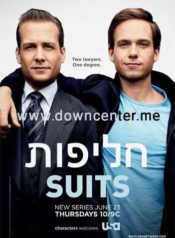 Suits S01E12 *Season Finale*