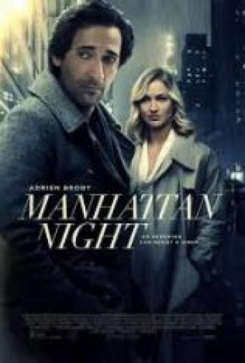 Manhattan Night 2016 - BDRip