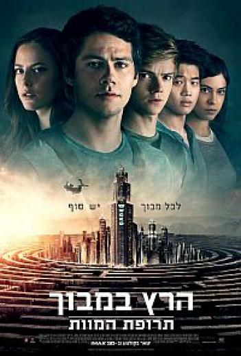Maze Runner: The Death Cure 2018 - HDTC