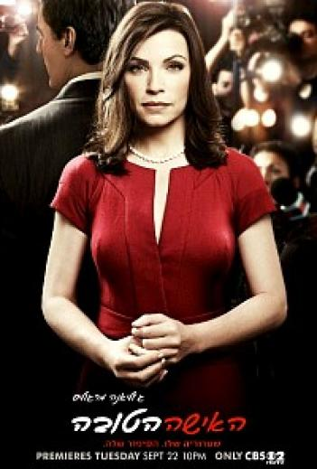 The Good Wife S05E02 2013 - HDTV