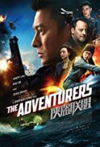 The Adventurers 2017 - BluRay - 1080p
