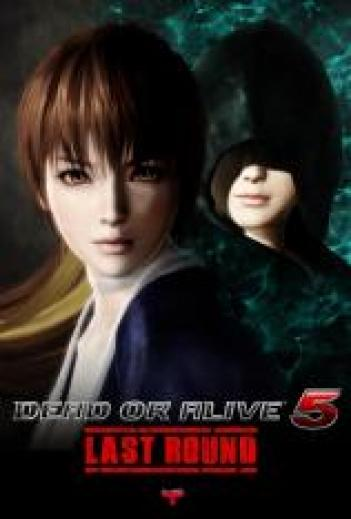 Dead Or Alive 5 - Last Round SKIDROW