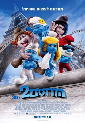 The Smurfs 2 2013 - CAM
