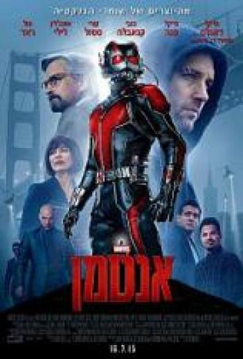 Ant-Man 2015 - BRRip - 720p AVI