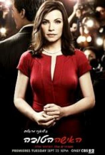 The Good Wife 2009 - HD - 720p