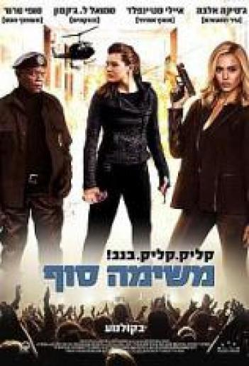 Barely Lethal 2015 - BRRip - 720p AVI