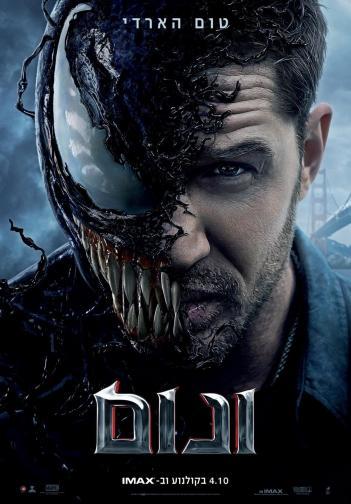 Venom 2018 - HDTS - AVI