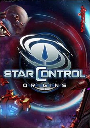 Star Control: Origins CODEX