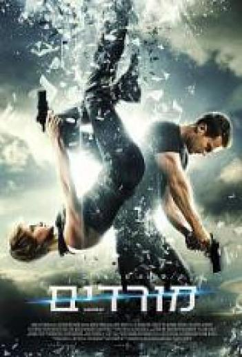 Insurgent 2015 - BluRay - 1080p
