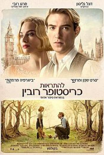 Goodbye Christopher Robin 2017 - BDRip