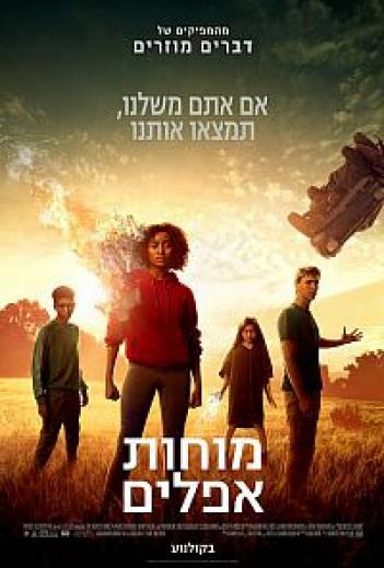 The Darkest Minds 2018 - BluRay - 1080p