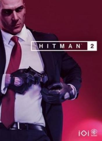 Hitman 2 אחר