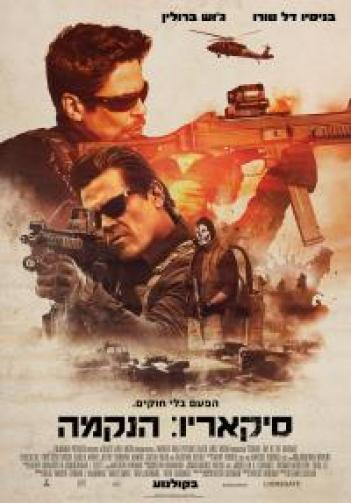 Sicario, Day of the Soldado 2018 - BluRay - 720p
