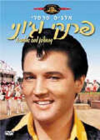 Frankie and Johnny 1966 - BluRay - 720p