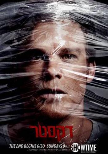 Dexter S08E01  2013 - HDTV