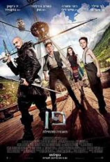 Pan 2015 - BRRip - 720p AVI