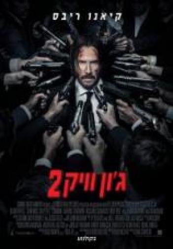 John Wick: Chapter 2 2017 - HDRip