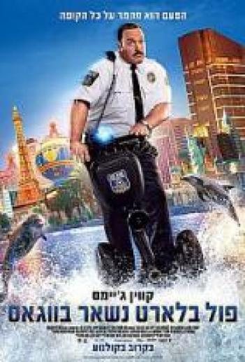 Paul Blart: Mall Cop 2 2015 - BDRip