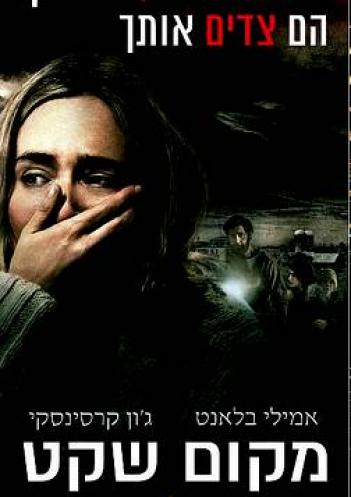 A Quiet Place 2018 - BluRay - 4K