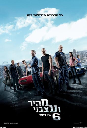 Fast And Furious 2013 - 1080P WEB-DL