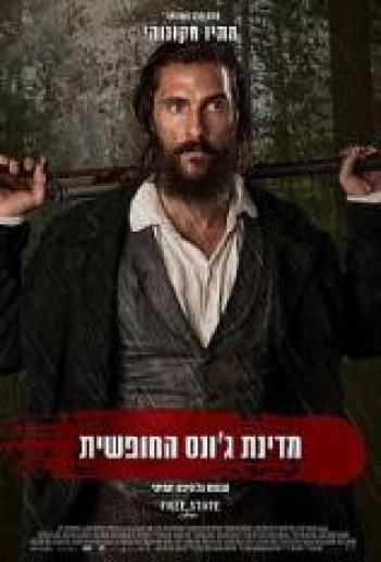 Free State of Jones 2016 - BRRip - 720p AVI