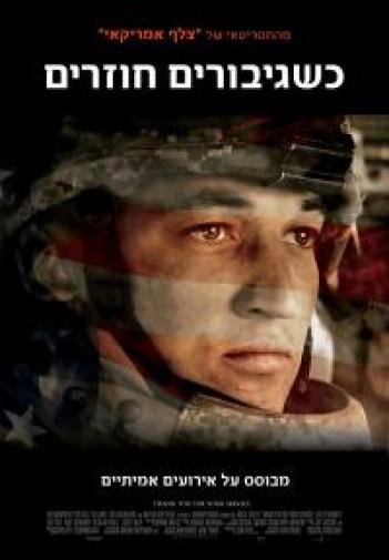Thank You for Your Service 2017 - BDRip