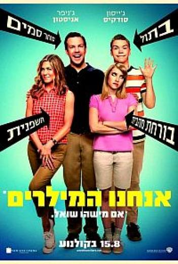 We\'re The Millers 2013 - WEBRip