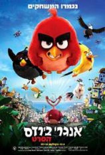 The Angry Birds Movie 2016 - BRRip - 720p AVI