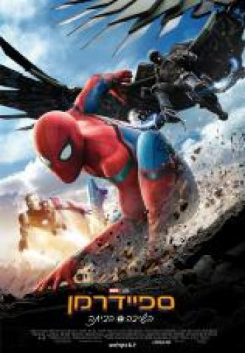Spider-Man: Homecoming 2017 - BluRay - 4K