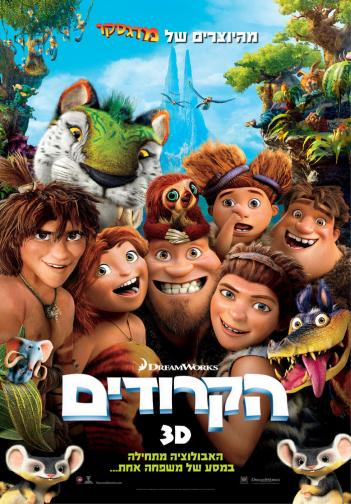 The Croods 2013 - BDRIP