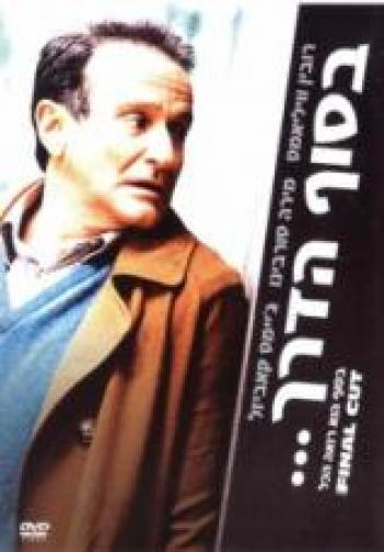 The Final Cut 2004 - HD - 720p