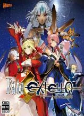 Fate EXTELLA CODEX