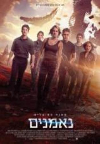 The Divergent Series: Allegiant - Part 1 2016 - BluRay - 4K