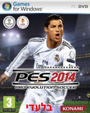 Pro Evolution Soccer 2014 - RELOADED