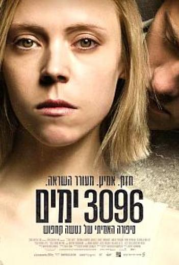 3096 Days 2013 - BRRip