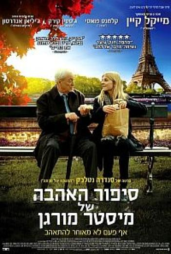 Mr Morgans Last Love 2013 - BDRip