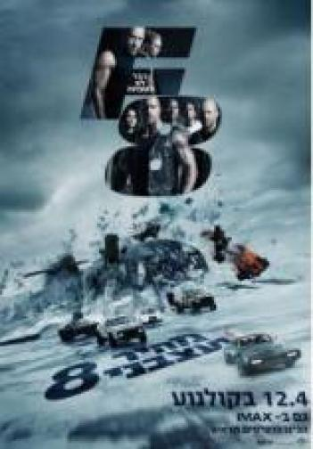 The Fate of the Furious 2017 - BluRay - 4K