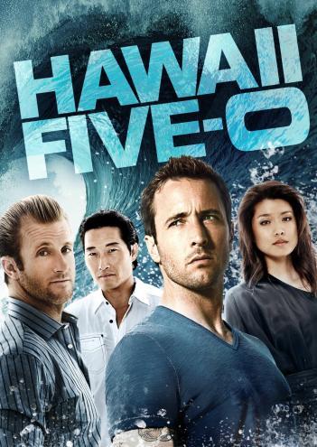הוואי פייב-0 עונה 5 פרק 17 לצפייה ישירה ולהורדה!