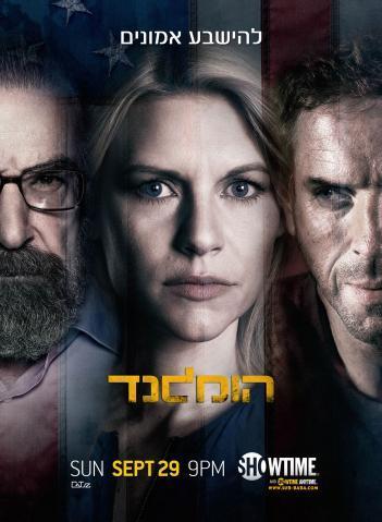 Homeland S03E02 2013 - 720P HDTV