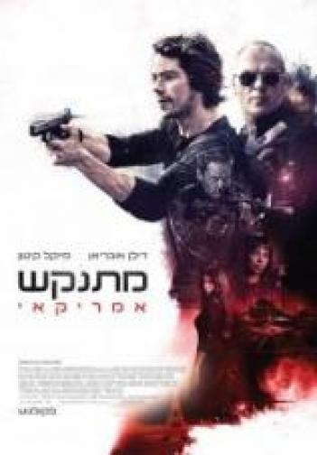 American Assassin 2017 - BRRip - 720p AVI