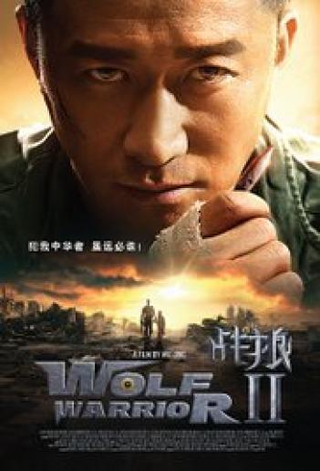 Wolf Warrior II 2017 - BluRay - 1080p