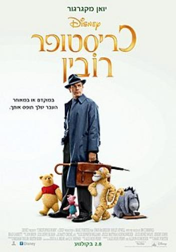 Christopher Robin 2018 - BluRay - 1080p