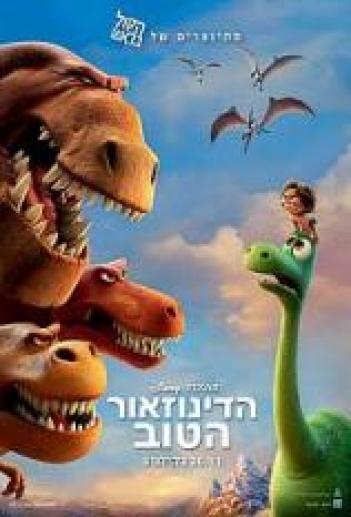 The Good Dinosaur 2015 - BluRay - 720p