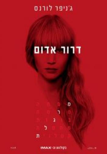 Red Sparrow 2018 - BluRay - 720p