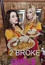 2 Broke Girls S01E02 *HebSub*