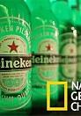 NG Ultimate Factories: Heineken