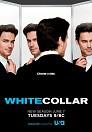 White Collar S03E10 - WINTER FINALE