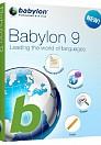 Babylon Pro 9.0.5 (r19) Portable
