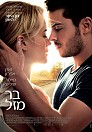 The Lucky One - HD