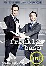 Franklin and Bash - S02E05